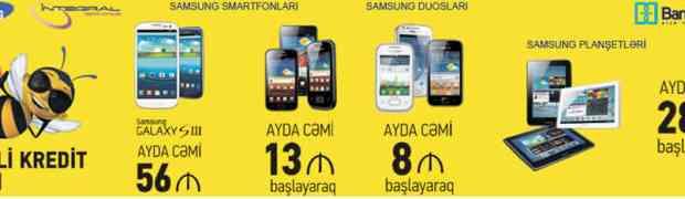 Новогодние кредиты на телефоны Samsung