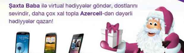 Şaxta Baba от Azercell