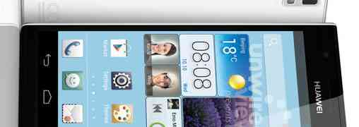 Первое фото Huawei Ascend P2