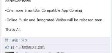 Новый фаблет Meizu MX3 с 8-ядерным процессором