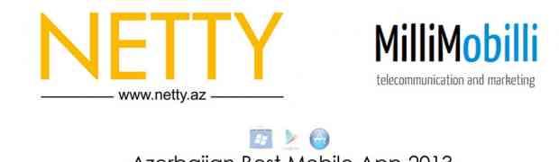 """Определены номинанты NETTY в категории """"Лучшие приложения для мобильных устройств»"""