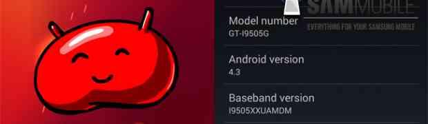 Android 4.3 в следующем месяце?
