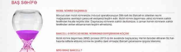 Bakcell первым анонсировал MNP
