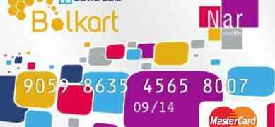 Bank of Baku и Nar Mobile выпустили совместную карту