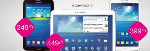 Azercell и планшеты Samsung