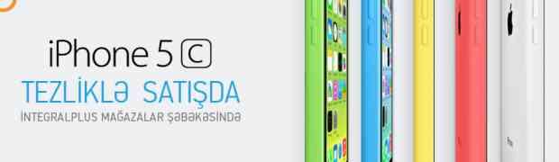 Новые iPhone появились в Баку достаточно быстро