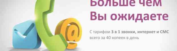 Nar Mobile дает больше ожидаемого