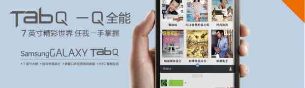 7 дюймовый фаблет с LTE для Китая
