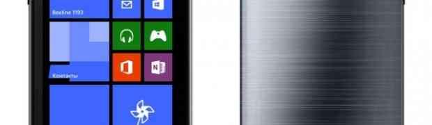 Fly выпустил смартфон на Windows Phone