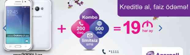 Тарифы Kombo от Azercell: реклама и кампания
