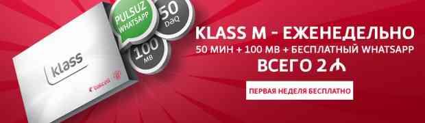 Недельный Klass от Bakcell